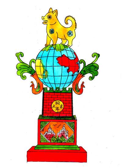 狗年大吉剪贴画-电动花灯,花灯,宫灯,彩灯 河北省饶阳电动花灯